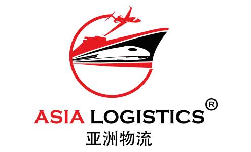 asia logistics - logo